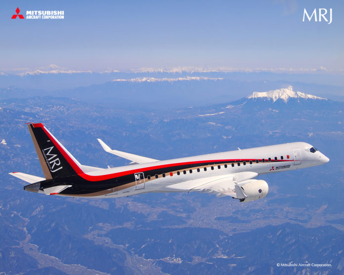 MRJ (C) Mitsubishi Aircraft Corporation