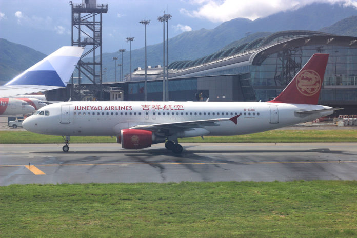 Juneyao Airlines Airbus 320